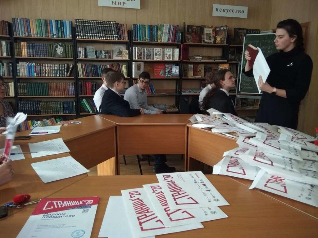 Усть-Илимск, поддержи своих! В городе состоялся отборочный тур среди чтецов «Страница 20»
