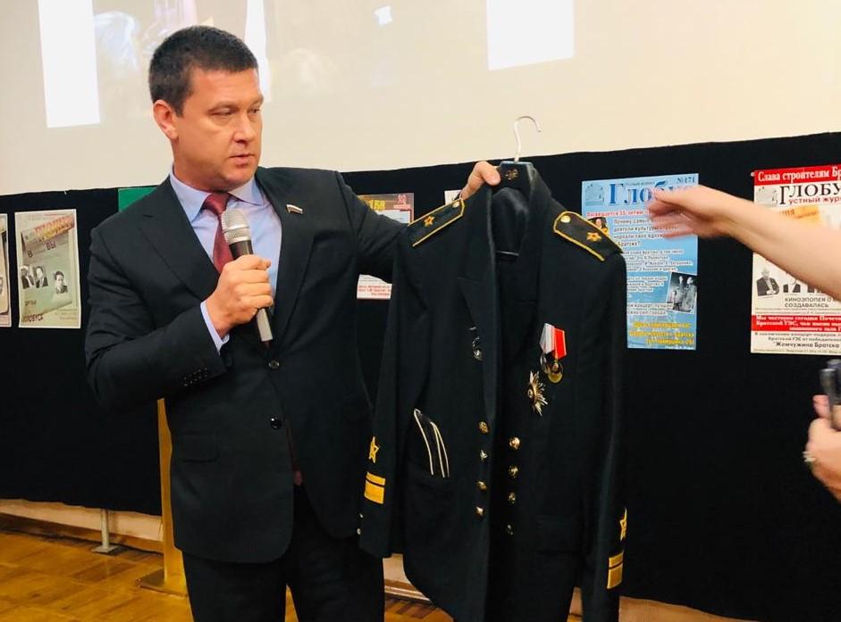Андрей Чернышев поздравил сотрудников музеев с профессиональным праздником