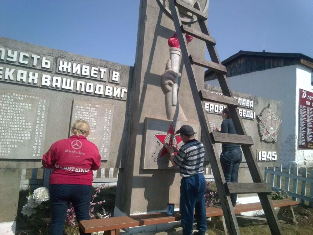 Благодаря фонду Андрея Чернышева в селе Балаганка к 9 мая отреставрировали памятник воинам - землякам