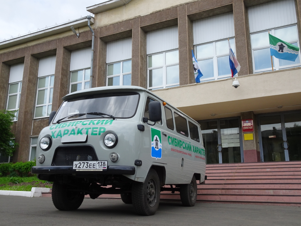 При поддержке Фонда Андрея Чернышева для поселка Прибойный Братского района приобрели новый УАЗ