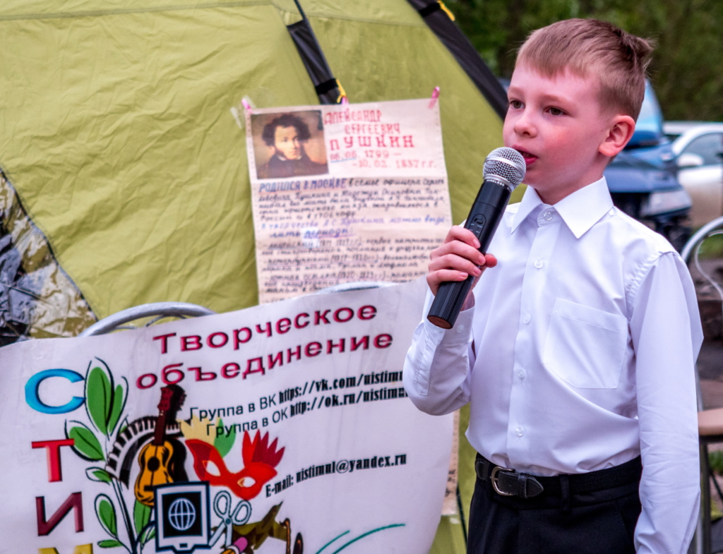 Поэзия в непривычном формате. В Усть-Илимске прошли «Пушкинские чтения»