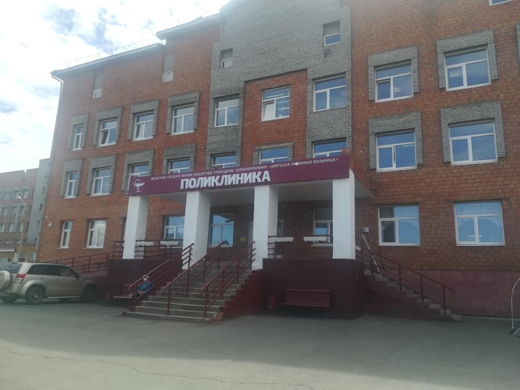 В Братске закрывают одно из отделений для пациентов с COVID-19