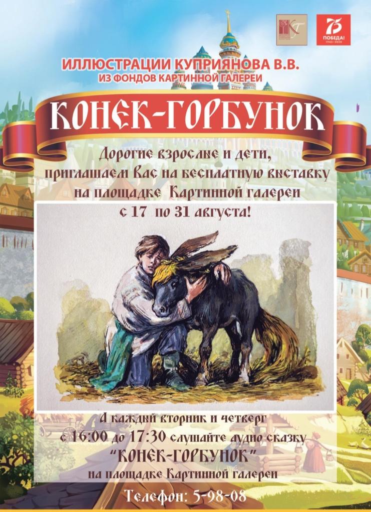 Искусство рядом. Картинная галерея Усть-Илимска открыла бесплатную уличную выставку (фото)