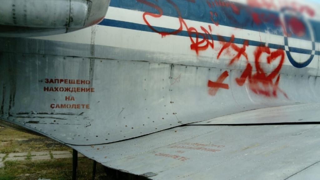 Зачем вы так?! В Усть-Илимске в день торжественного открытия памятника «Семья» вандалы разрисовали другой городской объект