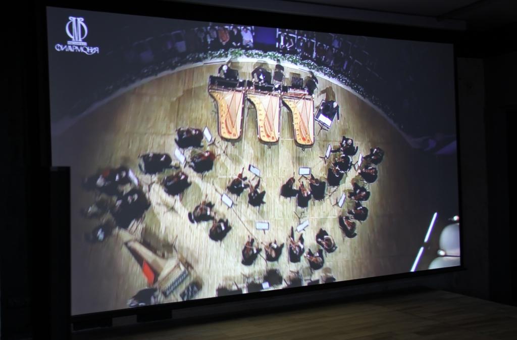 Высокое искусство доступно всем. В Усть-Илимске открылся виртуальный концертный зал