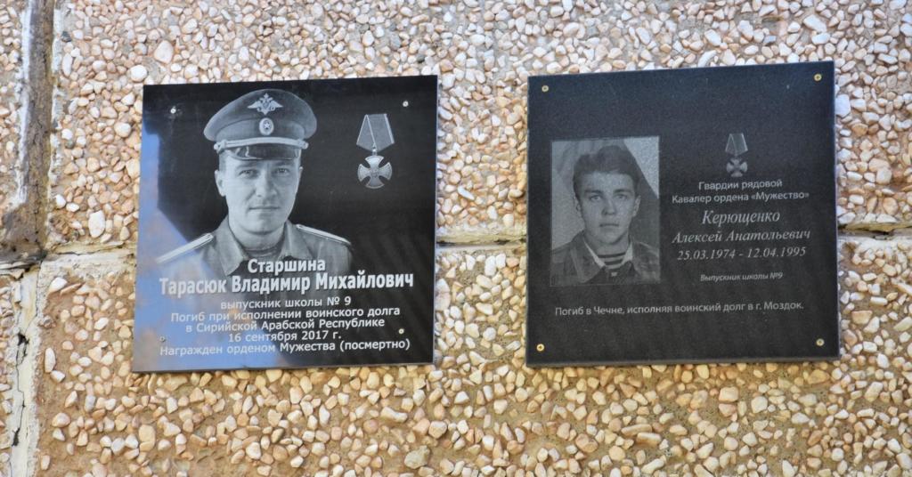 Подвиг солдата. В Братске открыли памятную доску погибшему при исполнении воинского долга в Сирии сержанту Владимиру Тарасюку