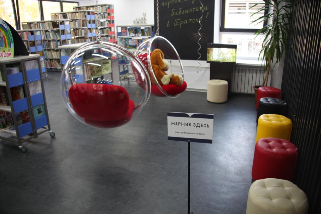 Такого читатели еще не видели! Первую модельную библиотеку открыли в Братске