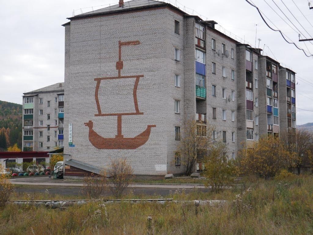 В Усть-Куте растопили котельную микрорайона «Курорт»