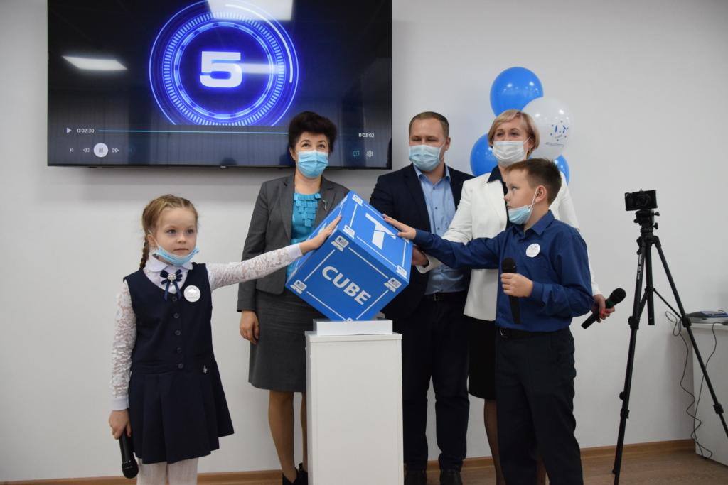 В Братске открыли цифровой «IT-куб» (видео)